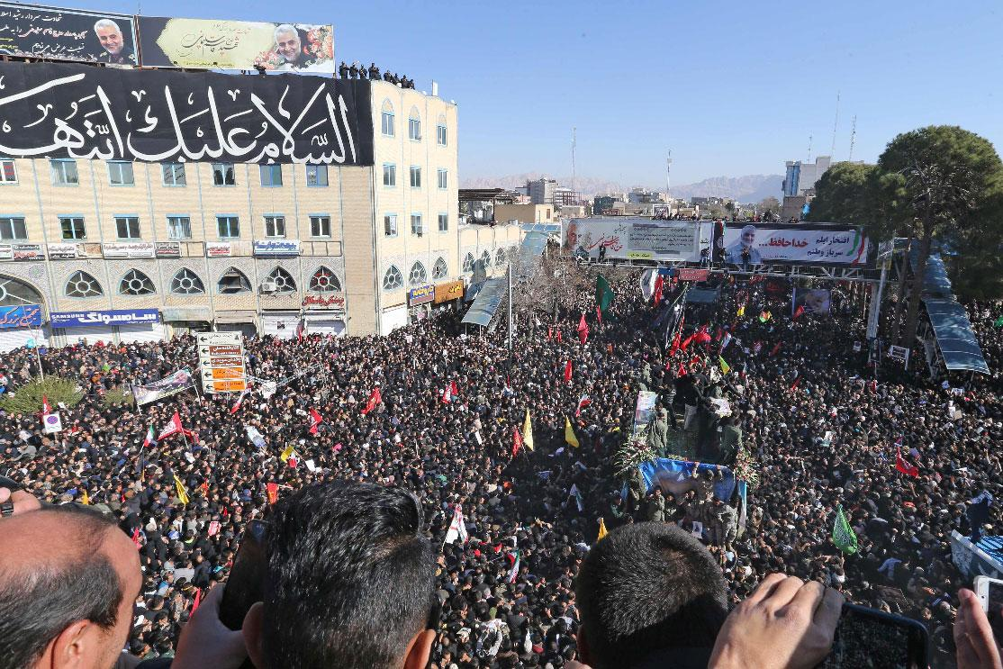 People gathered for funeral of Qasem Soleimani